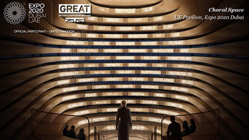 Expo 2020 image